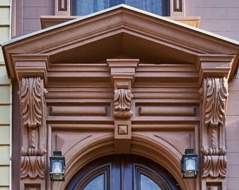 Landmark Façade Restoration